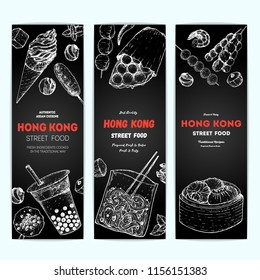 Hong kong street food banner collection. Chinese food menu design template. Vintage hand drawn sketch, vector illustration. Engraved style illustration. Asian street food sketch.