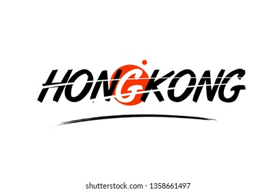 hong kong text word on white background with red circle suitable for card icon or typography logo design