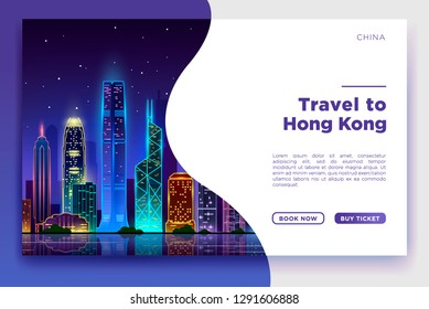 Hong Kong Travel banner. Vector template design with travel and city skyline. Most famous landmarks and tourist destinations elements in colorful background. Vector illustration.