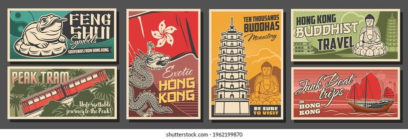 Hong Kong travel landmarks and symbols, China travel banners and posters. Vector money toad, Victoria peak tram, Hong Kong flag and dragon, Buddhist nunnery pagoda, Buddha on lotus and junk boat