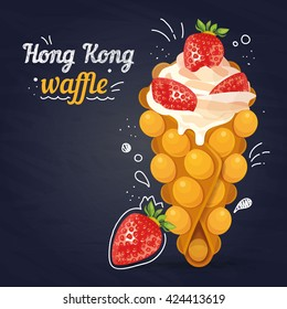Hong Kong waffle with strawberry and whipped cream. Vector fast food.