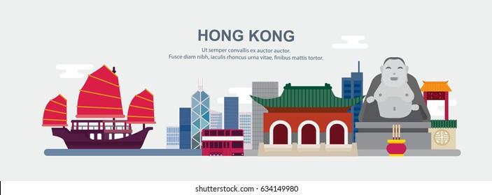 hongkong landscape