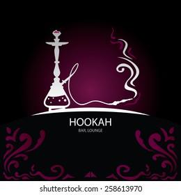 Hookah Bar Menu Cover, Nargila Poster Art (Vector Art)