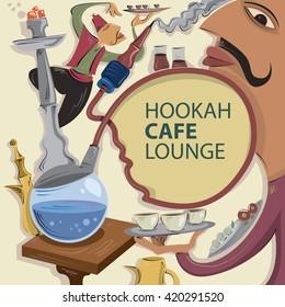 Hookah Lounge cafe, Shisha (Hookah Arabic), Arabic Coffee, Menu Cover (Vector Art)