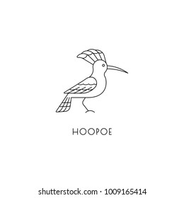 Hoopoe outline icon