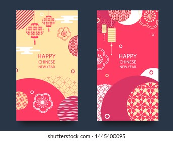 A horizontal banner with 2020 Chinese elements of the new year. Vector illustration.Chinese lanterns with patterns in modern style, geometric decorative ornaments.