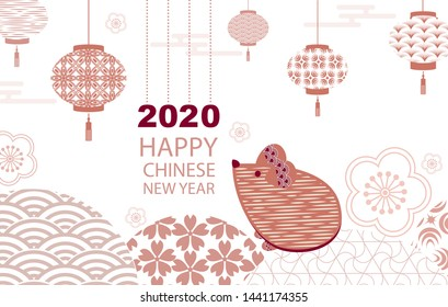Horizontal banner with the Chinese elements of the new year 2020. Vector illustration. Chinese lanterns with patterns in modern style, geometric decorative ornaments.