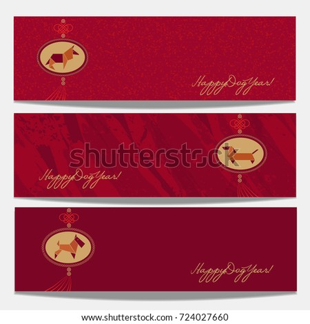 horizontal banner set happy chinese lunar stock vector royalty free