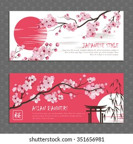 Horizontal banners of pink beautiful sakura branch with flowers and sun drawn in japanese style vector illustration