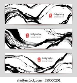 Horizontal banners set in modern Asian style. Black rough brush strokes. Stamp for Calligraphy. Typographic template for text. Vector illustration.