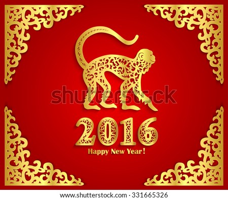 horizontal new year banner with monkey deep red background with gold inwrought paper monkey figure