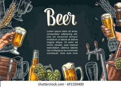 Horizontal poster Beer set with tap, glass, bottle, hop branch with leaf, ear of barley, barrel, tanks from brewery factory. Vintage vector color engraving illustration isolated on dark background.