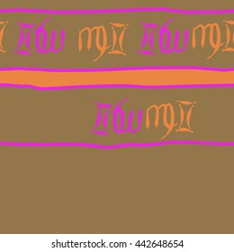 Horizontal seamless pattern of zodiac signs, doodles,  object, gemini,virgo,stripes, spot, copy space . Hand drawn.
