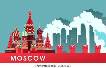 Horizontal vector illustration of Russia Moscow Cathedral in a retro style vintage poster