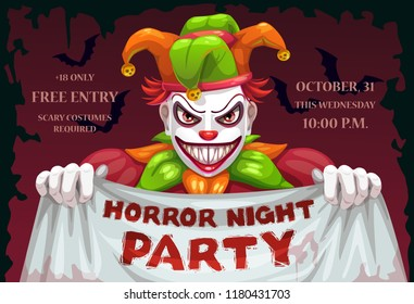 Horror night Halloween party. Vector creepy invitation banner design. Helloween party poster layout.