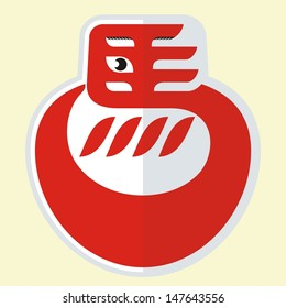 """Horse # 05 (Daruma / fulfillment of desires). The Chinese character for """"horse"""", designed as a traditional Japanese Daruma image."""
