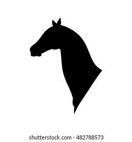 Horse Head Icon Logo On White Stock Vector Royalty Free 1203124072