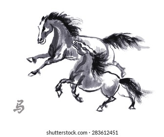 """Horse vector sumi-e illustration. Two playing horses oriental ink wash painting with Chinese hieroglyph """"horse"""". Traditional Chinese motive."""