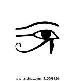 Horus Eye egypt, Sun Eye of Horus