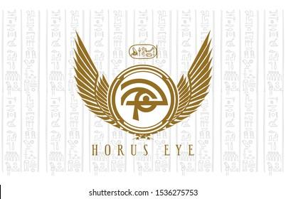 Horus Eye with wings pharaonic logo