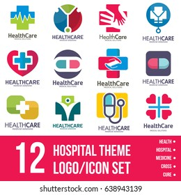 Hospital Logo/Icon Bundle