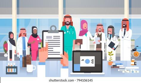 Hospital Medical Team Group Of Arab Doctors In Modern Clinic Hospital Staff Muslim People Flat Vector Illustration