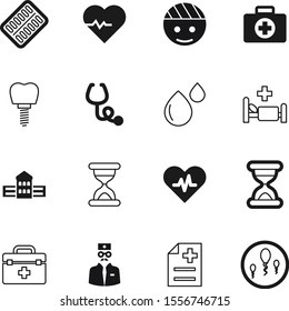 hospital vector icon set such as: education, pack, tooth, architecture, clipboard, staff, silhouette, medication, implants, museum, pictogram, liquid, instrument, teeth, face, school, web