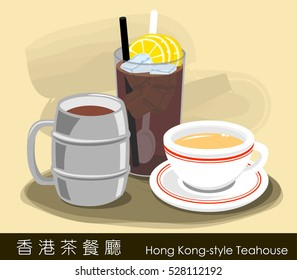 Hot Chocolate, Iced Lemon Tea and Hot Milk Tea. Common drinks found in Hong Kong-style Teahouse and restaurant. Translation: Hong Kong-style Teahouse in Traditional Chinese