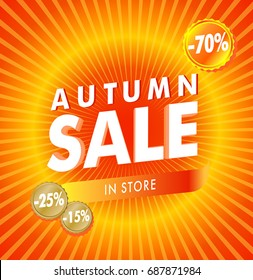 Hot Red Autumn rays Sale template with discount vector illustration