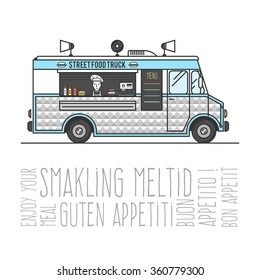 Hot street food mobile truck, sell burgers out of the car, the concept of Bon appetit. Vector illustration for your design