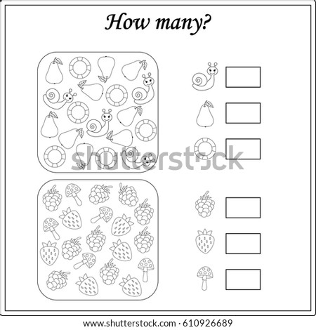 How Many Objects Learning Mathematics Numbers Stock Vector Royalty
