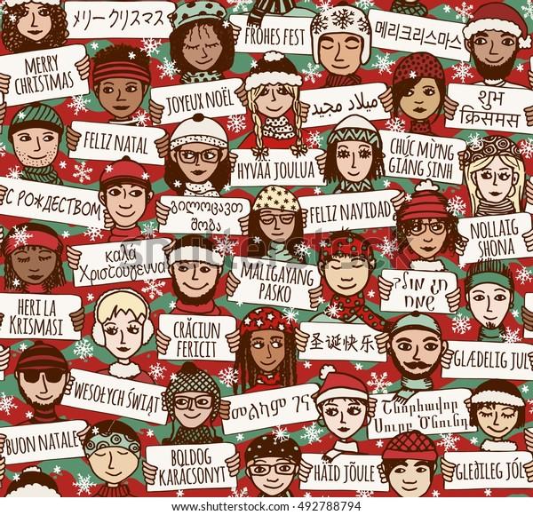 Frohe Weihnachten Verschiedene Sprachen Kostenlos.Wie Frohe Weihnachten Auf Der Ganzen Stock Vektorgrafik