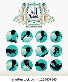 How to Perform Ablution or Wudu steps. English version. Steps of wudu' in English order.
