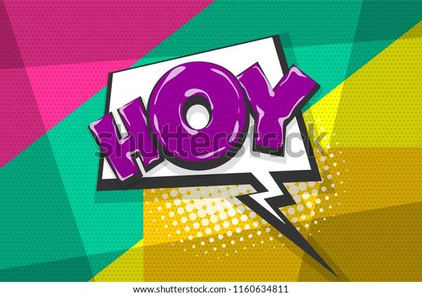 Hoy Hey Hello Greeting Wow Comic Stock Vector (Royalty Free