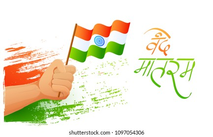 Human hand holding waving flag with text Vande Matram on white background.