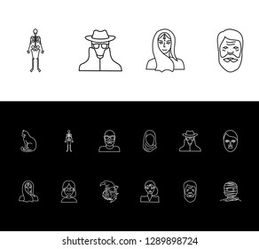 Human icon set and geek girl with mummy, glamour girl and hitler. Dead related human icon vector for web UI logo design.
