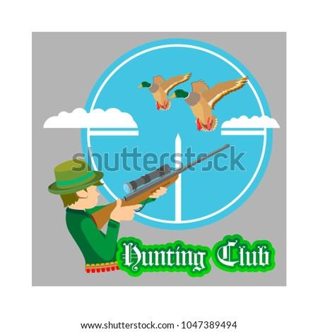 Hunting Club Poster Vector Illustration Duck Stock Vector (Royalty