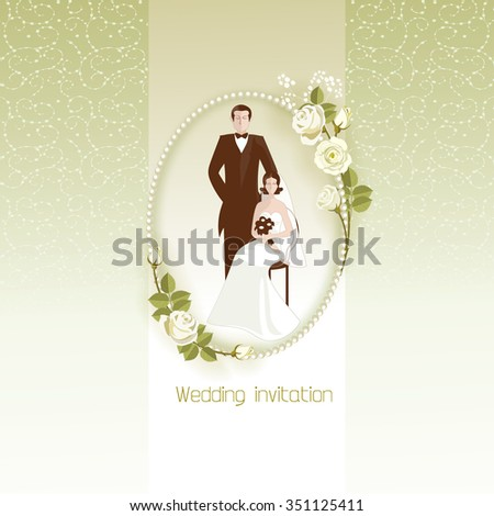 Husband Wife Located Center Frame Decorated Stock Vector Royalty