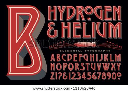 Hydrogen Helium is an