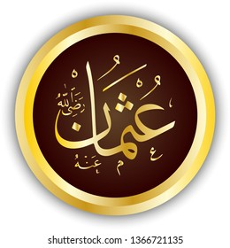Uthmān ibn ʿAffān or Hazreti Osman in Turkish was the third caliph to rule after the death of the Prophet Muhammad. His name in round form islamic calligraphy, vectoral.