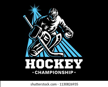 Ice hockey goalie in the rays of light from a searchlight - emblem design, illustration on a black background