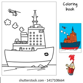 Icebreaker ship. Coloring book. Cartoon vector illustration