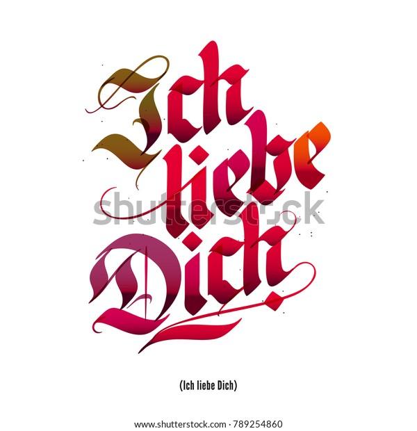 Ich Liebe Dich German Love You Stock Vektorgrafik Lizenzfrei