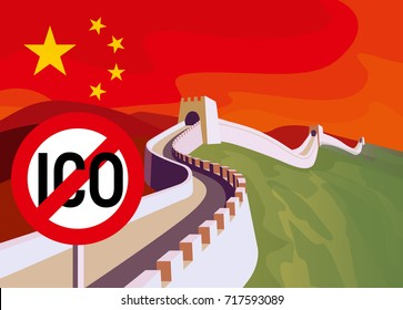 ICO decline. ICO ban in China.  Illegal ICO (Initial Coin Offering) illustration.The great Wall of China with chinese flag in the sky and prohibition sign. China banned trade ICO token.