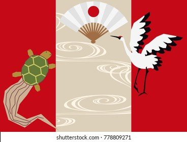 Icon collection of Japanese style lucky goods. Icon collection. Japanese style. Japanese pattern icon collection. A symbol of lucky goods. Japanese style. crane and turtle clip art.