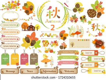 Icon of cute illustration like autumn