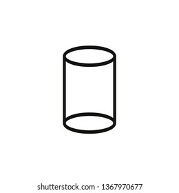 icon of a cylinder. vector illustration