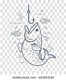 Icon of fishing in the form of a fishing hook and a fish with an open mouth. Icon, silhouette in the linear style