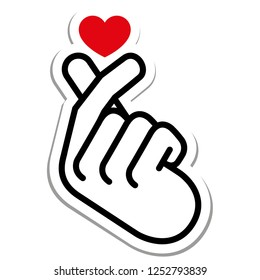 Icon Korean sign of heart with hand, little Korean heart, Black and white. Ideal for educational and institutional materials