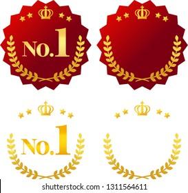 Icon of No.1 emblem